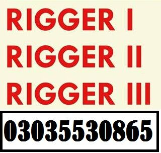 International Rigger Training Course in rawalpindi islamabad pakistan IPATS03035530865, O3219606785
