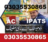 Civil Architecture Diploma Course In Islamabad (Rawalpindi, 03035530865) Civil Architecture Diploma