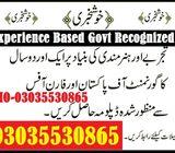 Networking Course In Islamabad (Rawalpindi, Peshawar)3035530865