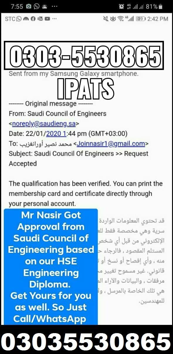 Civil Lab Technician Practical Course in Rawalpindi In Islamabad (Rawalpindi, Peshawar)00