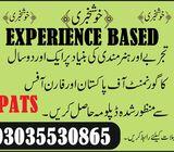 03035530865Primavera Project Management Course In Islamabad (Rawalpindi, Peshawar)