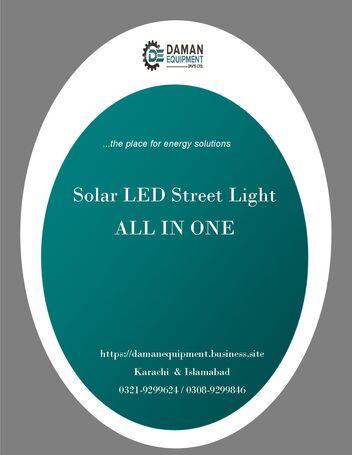 SOLAR STREET LIGHT  30WATTS 60WATTS 90WATTS  /