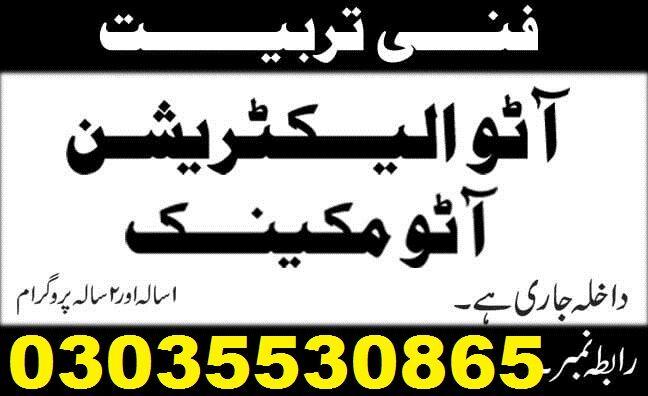 International Crane Rigger Safety Training course in Rawalpindi