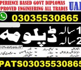 Peach Tree Quick Books Tally courses in Khanna pul-Rawalpindi Islamabad Sialkot Attock Gujrat Gujran