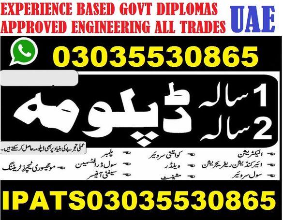 MOFA Ultrasound Technician course in rawalpindi bagh peshawar 03035530865.
