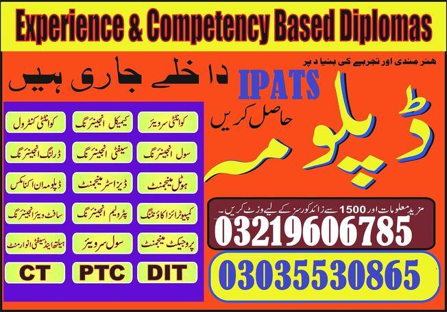 MOFA Quantity Surveyor Practical Course in Rawalpindi Dubai Saudia Qatar Rawat