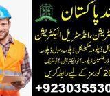 one year diploma courses in pakistan, medical diploma courses in pakistan