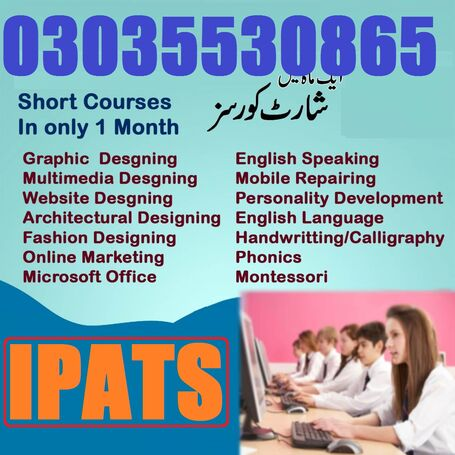 Professional Diploma In Business (Two Years) Professional Diploma In Business (One Year)